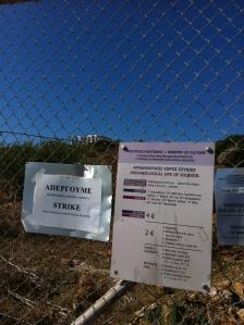 Greve geral na Grécia: até o templo de Poseidon estava fechado