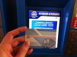 Máquina para comprar o bilhete do metrô (Foto: Priscila Dal Poggetto)