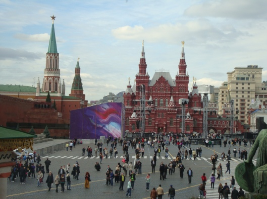 Vista da Praça Vermelha (Foto: Priscila Dal Poggetto)