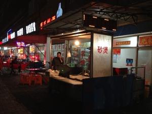 Porque a China cheira a óleo de gergelim (Foto: Priscila Dal Poggetto)